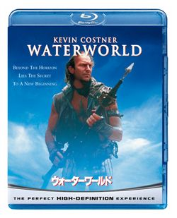 ウォーターワールド (Waterworld)