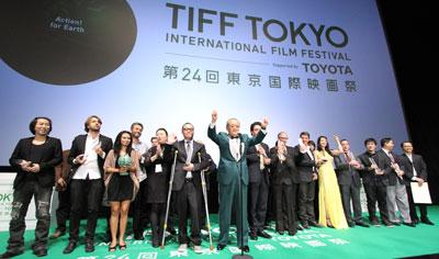 第24回東京国際映画祭クロージングセレモニー:各賞受賞作品・受賞者、動員数発表。(東京・六本木)