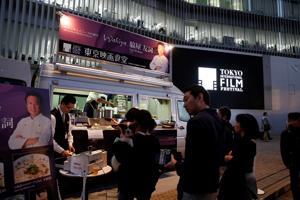 「第28回東京国際映画祭」:食の祭典「東京映画食堂」シェフ決定