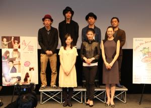 映画「4/猫-ねこぶんのよん-」ちちぶ映画祭2015で監督&キャスト舞台挨拶(埼玉県秩父市)