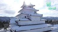鶴ヶ城 雪