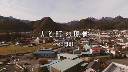 人と町の風景