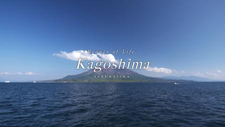 「Beauty of Life, Kagoshima」~桜島~