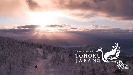 Winter Lights in Tohoku, Japan 4K (Ultra HD) – 東北の冬