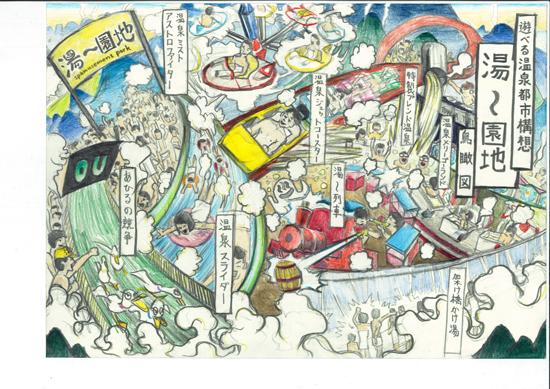 """別府市「湯〜園地」実施概要・完成予想図を発表。""""湯〜園券""""発売。"""