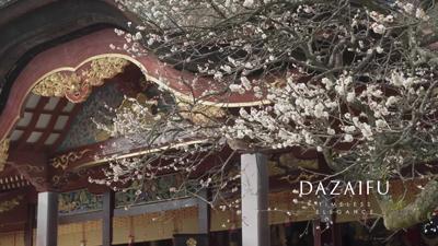 DAZAIFU TIMELESS ELEGANCE (Year-round Ver.)