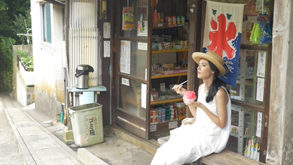 夏かしい街銚子