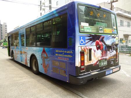 映画『スパイダーマン:ホームカミング』都営バス・ラッピングバス 7/1-8/31 運行@東京都・渋谷・新橋・三田