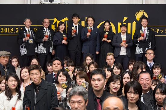 映画『孤狼の血』広島から全国制覇じゃ!広島合同記者会見&キックオフパーティー開催。