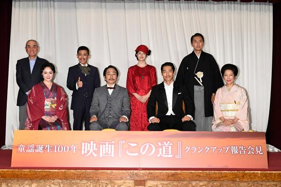 映画『この道』箱根の老舗・富士屋ホテルで日本映画初のロケ撮影&クランクアップ。