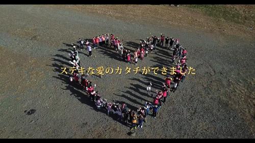 中津川交響曲第4楽章 愛のカタチ