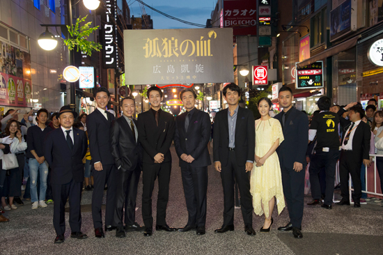 映画『孤狼の血』広島凱旋レッドカーペット(広島市えびす通り商店街)