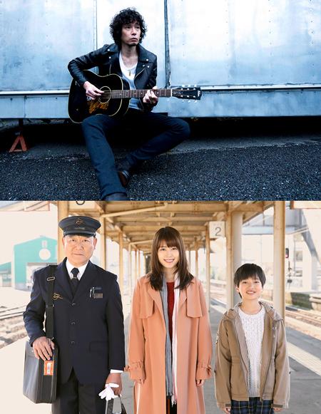 映画『かぞくいろ』斉藤和義がロケ地・鹿児島を訪れ主題歌「カラー」を書き下ろし。