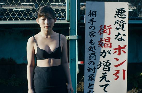 「第32回東京国際映画祭」受賞作品・受賞者