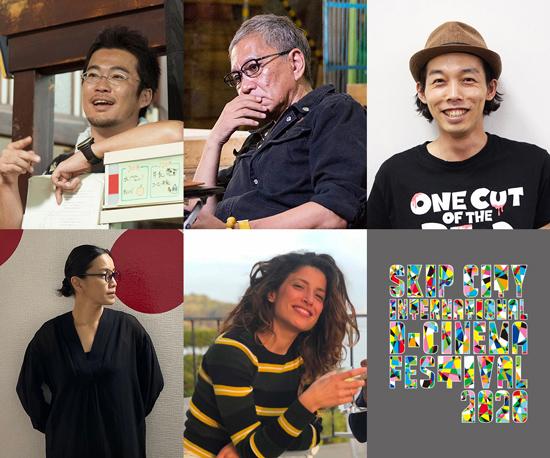 『SKIPシティ国際Dシネマ映画祭2020』9/26-10/4開催!映画人22名からのメッセージ動画