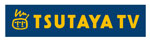 TSUTAYATV-logo1_150.jpg